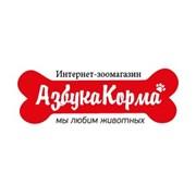 Интернет-зоомагазин АзбукаКорма фото