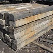 Шпалы железнодорожные деревянные новые и б/у фото