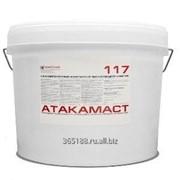 Герметик Атакамаст-117 для внутр/наружн работ фото