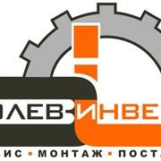 Кормоцех КЦВ-5 фото