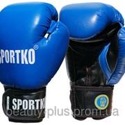 Боксерские перчатки Sportko ФБУ кожаные 12 унц синие арт.ПК1 фото