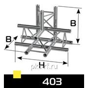 4-х сторонний угловой блок. 9,4кг К3-390NC-403Х фото