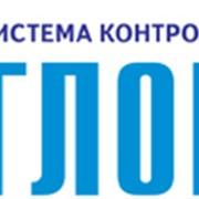 Контроль топлива СКТ ГЛОБУС фото