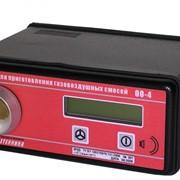 Прибор для приготовления газовоздушных смесей ОО-4 фото
