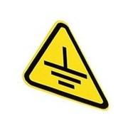 Наклейка «Заземление» фото