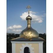 Купол православный КП0023 фото