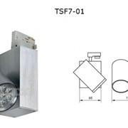 Трековые светильники TSF 7-01,TSF9-04 фото