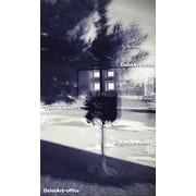 """Фотокартина на холсте """"Отражения с деревом"""" фото"""