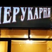 Лайтбоксы,все виды рекламы,Купить, Киев, Цена фото