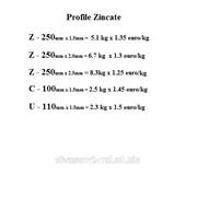 Profile Zincate С Z profil оцинкованные профиля С Z профиль фото