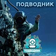 Причалы, строительство, обустройство, Украина фото