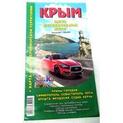 Карта автомобильных дорог Крым фото