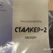 """Трассоискатель (кабелеискатель) """"Сталкер-2"""" фото"""