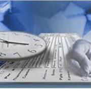 Автоматизация офисов и документооборота. фото