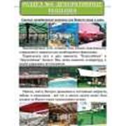 Сети для светоотражающие для декоративного применения фото