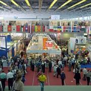 Организация и проведение международных универсальных и специализированных выставок-ярмарок. Организация и проведение выставок в других городах России и за рубежом. фото