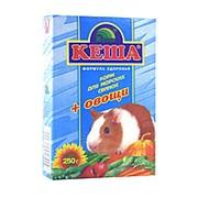 Корм КЕША для морских свинок 250г (овощи) фото