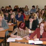 Институт ВЗФЭИ фото