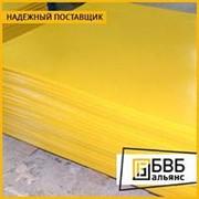 Полиуретан лист 70х500х500 СКУ-7Л фото