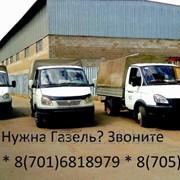 Перевозки. Газель в Алматы фото