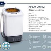 Стиральная машина XBP70-2014M фото