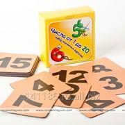 Набор магнитных карточек Числа от 1 до 20, артикул 2012 фон оранжевый фото
