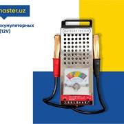 Тестер аккумуляторных батарей (12V) фото