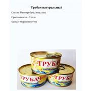 Рыба св.мороженная, морепродукты фото