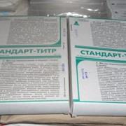 Стандарт-титры для приготовления буферных растворов - рабочих эталонов рН 3-го разряда фото