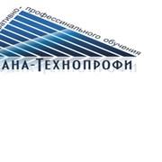 """Тренинг """"искусство конструктивных переговоров"""" в А фото"""