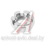 Гайка М20х1.5 прорезная пальца рулевого ЗИЛ-130 РААЗ 303286-П29 фото