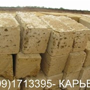 Ракушняк купить в Донецке недорого,цена ракушняк в Донецке,купить ракушняк Донецк доставка фото