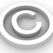 Оценка интеллектуальной собственности фото