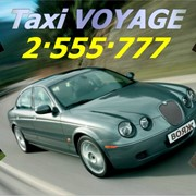 """Такси """"Вояж"""" в Сочи т: 8(862)2555777 фото"""