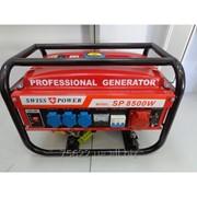 Генератор бензиновый Swiss Power 8500w фото