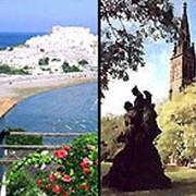 Туры экскурсионные по Европе фото