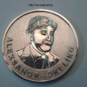 Монеты из серебра с портретом фото