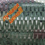 Сетка маскировочная сеть МКТ зелено-коричневая, размер: 3х6м фото