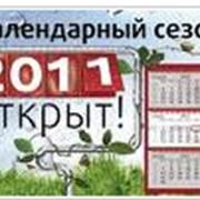 Печать цифровая оперативная: календари, меню, визитки в Киеве фото