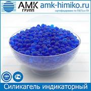 Силикагель индикаторный (Россия) по ГОСТ 8984-75 фото