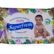 Салфетки влажные Суперфреш 48 штук для детей фото