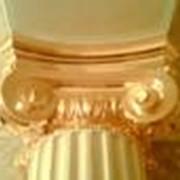 Покрытие сусальным золотом. фото