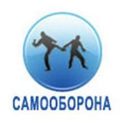Занятия по самообороне в Киеве фото