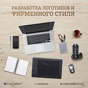 Разработка логотипов, знаков, фирменного стиля, Павлодар фото