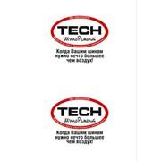 Упаковка шин в пакеты с логотипом. Пакеты полиэтиленовые для упаковки шин. ОПТ фото