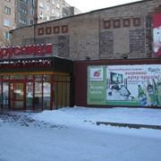 Продам фасадное отдельностоящие здание супермаркета МАРС в Краматорске фото