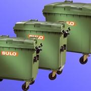 Контейнеры для мусора на четырех колесах SULO фото