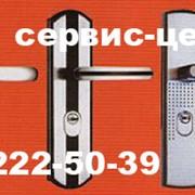 Замки, ручки для КиТаЙсКиХ дверей - продажа, монтаж, замена фото