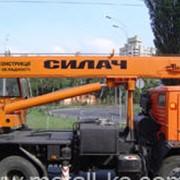 Автокран СИЛАЧ КТА-25. Аренда крана фото