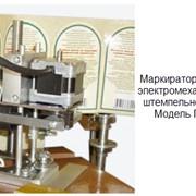 Этикетировочная машина в России, Маркиратор этикеток электромеханический штемпельного типа Модель ПЭШТ, цена, купить фото